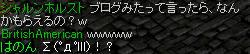 Σ(゚д゚lll)!?