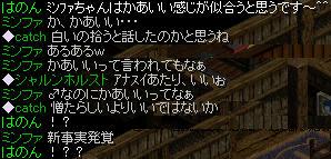 …(*´∀`)ん?
