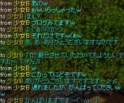 読者様のお声(´∀`*)