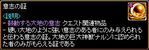 意志の証~っ^^