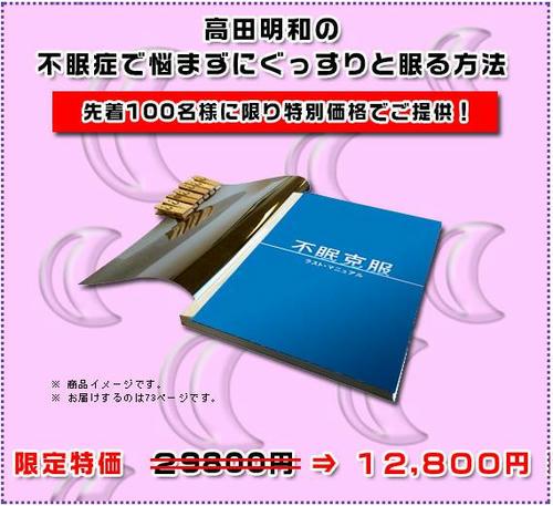20101013104218.jpg