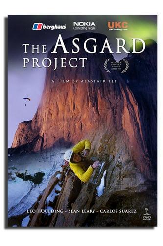 asgard_project.jpg