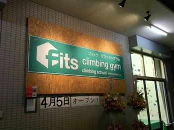 fits1.jpg