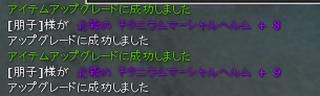 チタン頭01