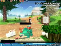 mabinogi_2005_03_23_004.jpg