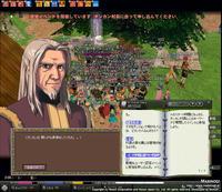 mabinogi_2005_05_05_005.jpg