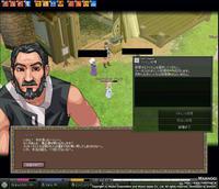 mabinogi_2005_05_17_011.jpg