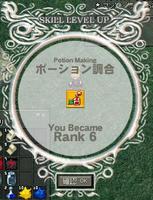 mabinogi_2008_05_19_012.jpg