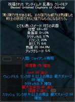 mabinogi_2008_06_13_004.jpg