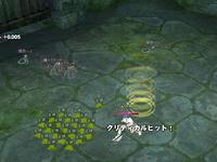 mabinogi_2009_09_27_002.jpg