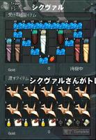 mabinogi_2009_10_08_006.jpg