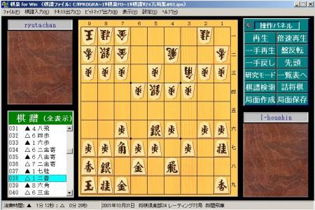将棋ゲームの一人用おすすめ7選!初心者から世界 …