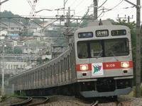 P1030734.JPG