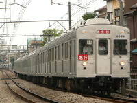 P1030762.JPG