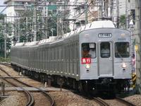 P1030781.JPG