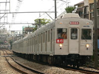 P1030789.JPG