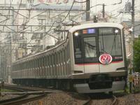 P1030905.JPG