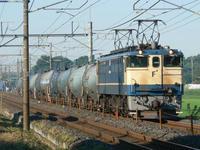 P1040196.JPG