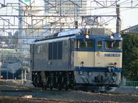 P1040716.JPG