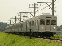 P1040770.JPG