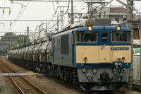 P1050397.JPG