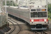 P1050495.JPG
