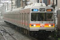 P1050572.JPG