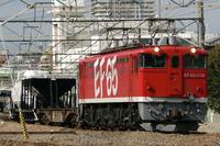 P1050651.JPG