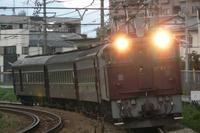 P1050675.JPG