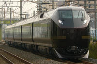 P1070035.JPG