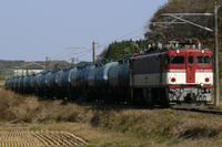P1070438.JPG