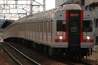 9cd323db.JPG