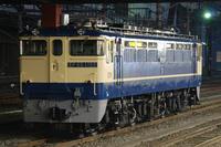 29dbd19f.JPG