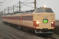 DSC_5609.JPG