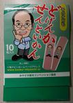 071003miyazaki.jpg