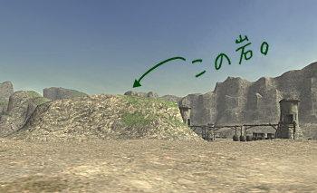 立っているのはこの岩の段差のところ。
