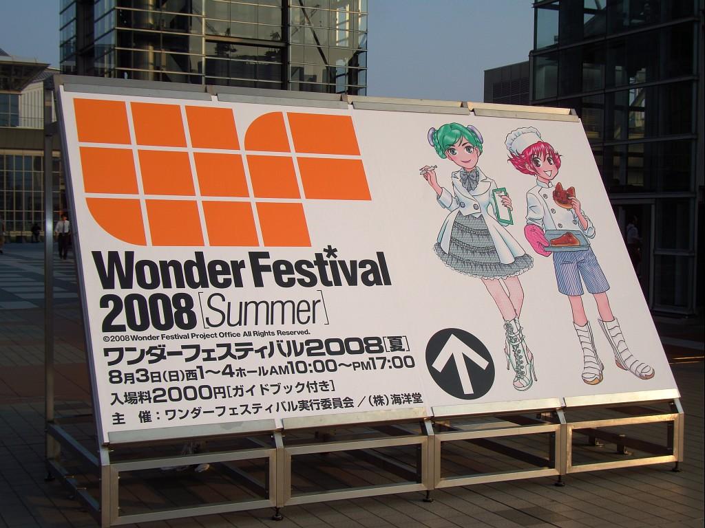 Wonder Festival 2008 Summer