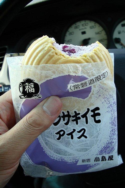 ムラサキイモアイス(常磐道限定!)
