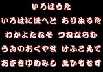irohauta4-blog ver.