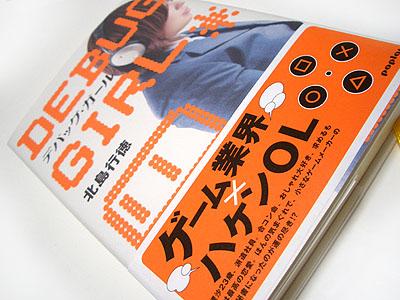 http://file.dafuscafe.blog.shinobi.jp/CIMG2607.jpg