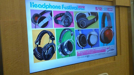 hf2012_02.jpg