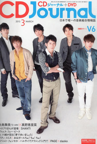 CDJ201303.jpg