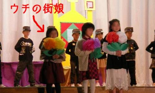 musume02.jpg