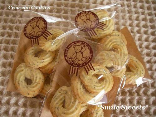 creamcookies.jpg