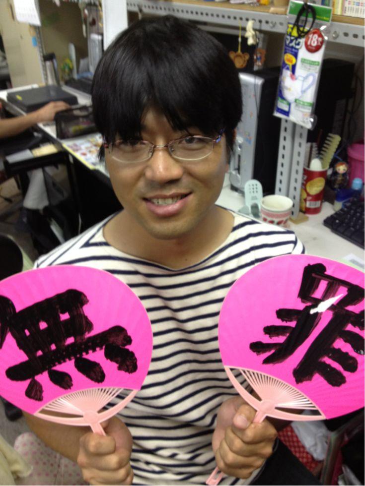 【社会】中核派の男「言論の自由だ」 傷害容疑で逮捕 通行人の男性骨折 東京©2ch.net YouTube動画>3本 ->画像>17枚