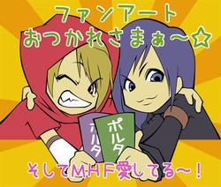 fan_k.jpg