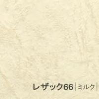 reza66-023.jpg