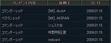 WS000048.JPG