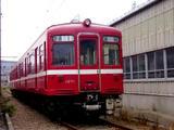 2f500956.JPG