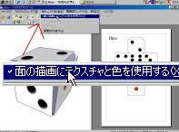 20080609008.jpg